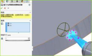 Plastics2019基于几何体的模流分析