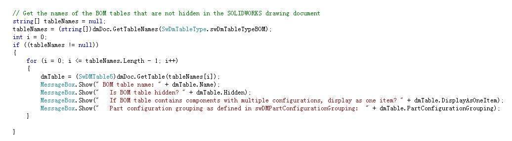 SolidWorks二次开发技术导出工程图BOM